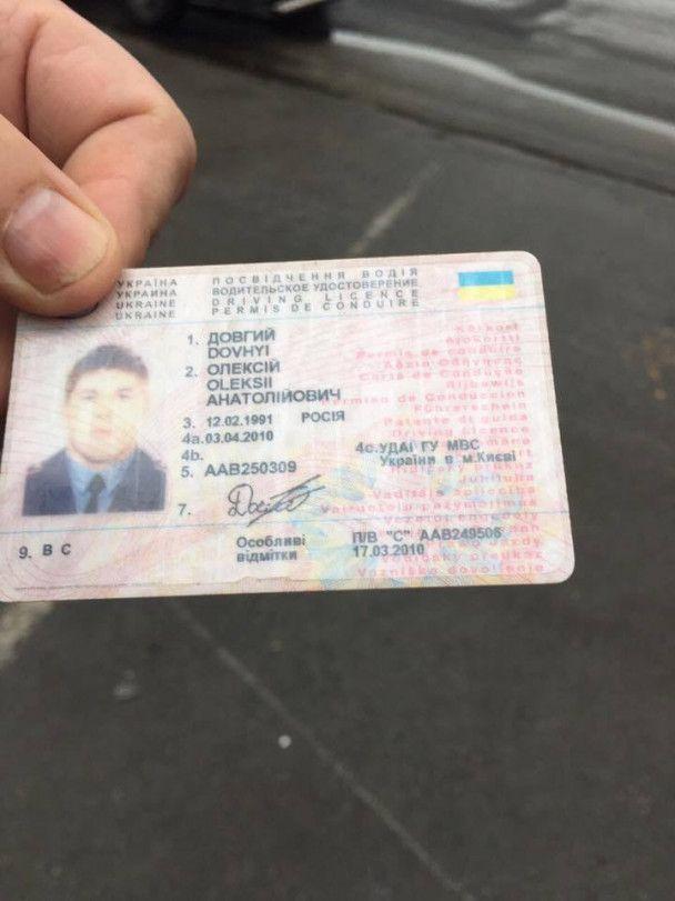 В Киеве работник НАБУ на Lexus совершил ДТП - Автомайдан