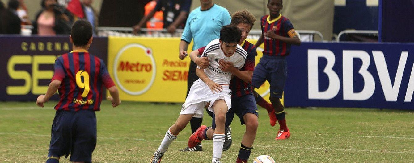 """Викапаний батько. Син Зідана забив розкішний гол за юнацьку команду """"Реала"""""""