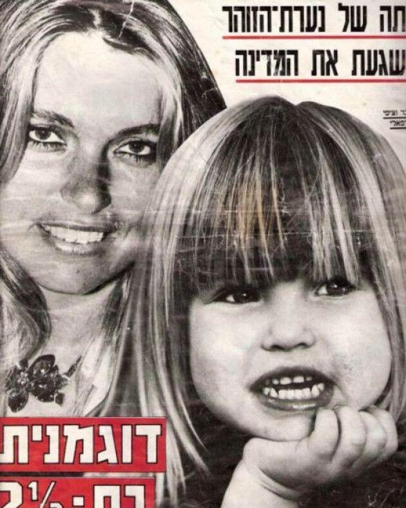 Звезды и их мамы_4