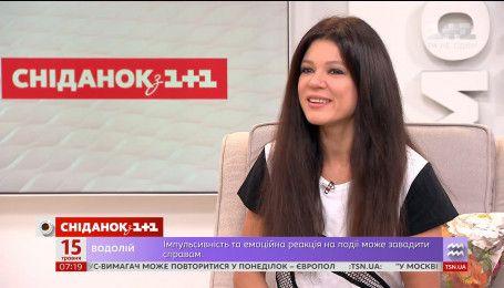 """Руслана представила новый клип на песню """"It's magical"""" в Сніданке с 1+1"""