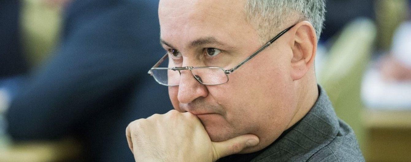 Грицак заверил, что Устименко не работает в СБУ уже три года