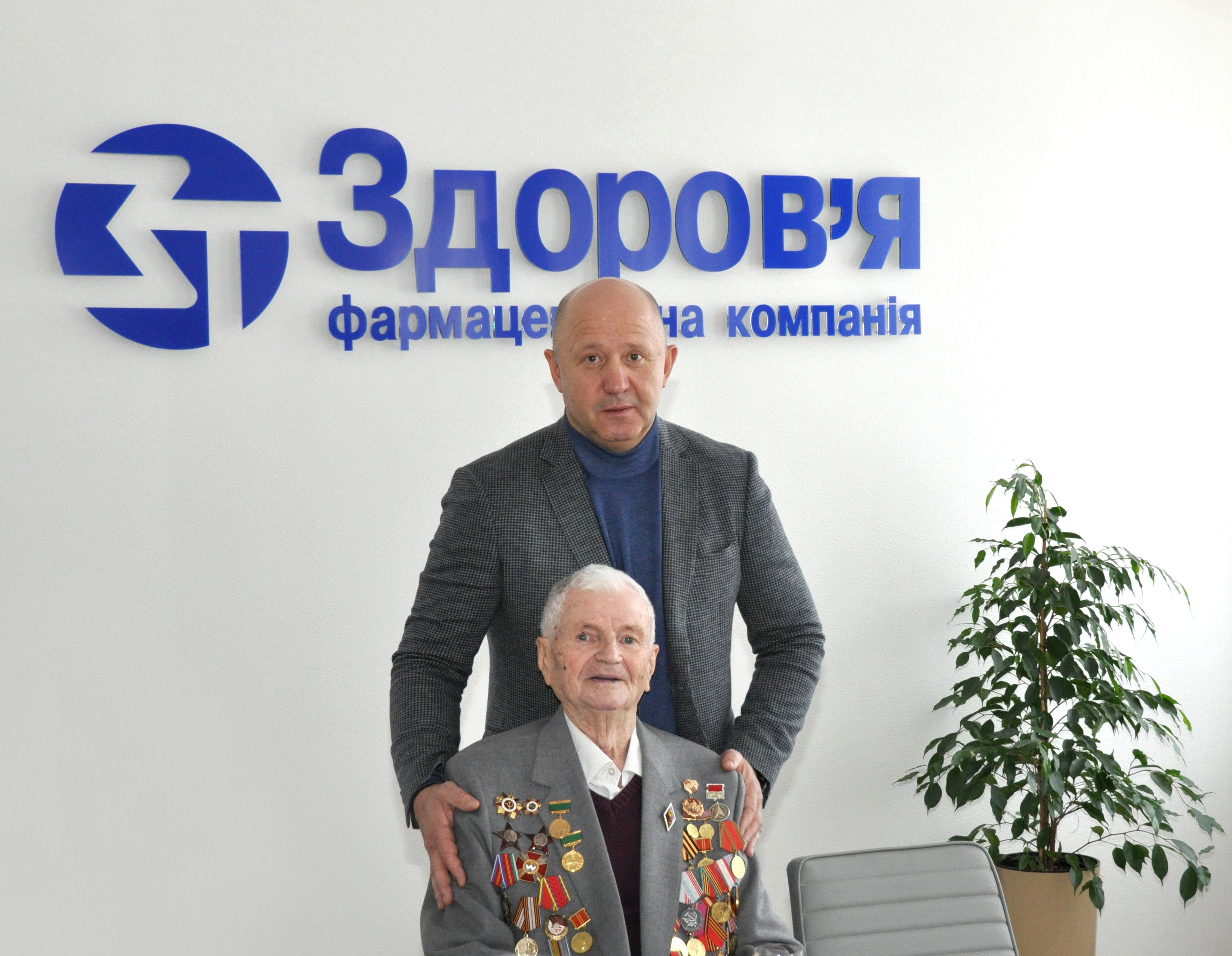 """компанія """"Здоров'я"""" 9 травня_02"""