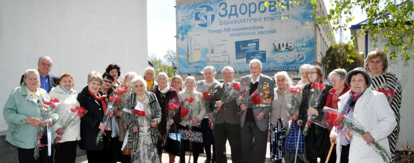 """Компания """"Здоровье"""" организовала праздник для ветеранов"""