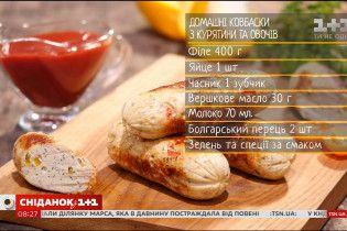 Домашние колбаски из курицы и овощей - рецепты Сеничкина