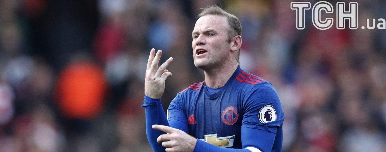 """Капитан """"Манчестер Юнайтед"""" Руни за ночь проиграл в казино полмиллиона фунтов – СМИ"""