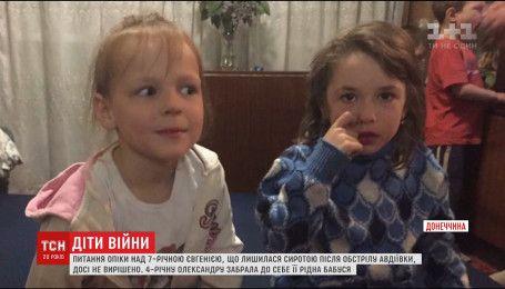 Опекун для Жени: 7-летняя девочка осталась сиротой после обстрела Авдеевки