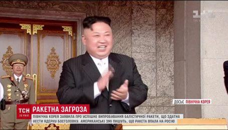 Через запуск баллистической ракеты Северной Кореей Совбеза ООН созвал срочное заседание