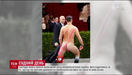 Седюку за обнаженные ягодицы на сцене Евровидения грозит 5 лет тюрьмы