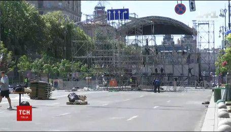 У центрі столиці почали розбирати головну фанзону Євробачення