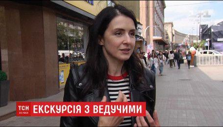 """Ведущие канала """"1+1"""" озвучили путеводитель по Киеву"""
