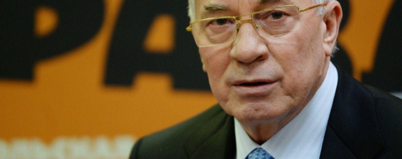 Суд санкционировал заочное производство против Азарова