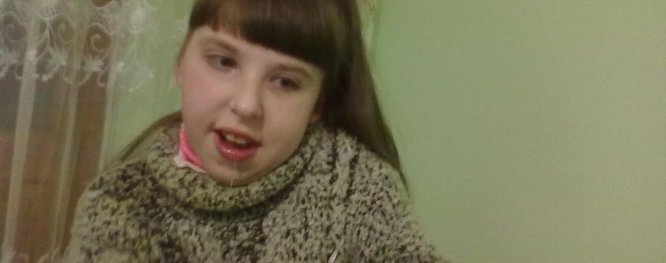 18-річна Марта потребує допомоги