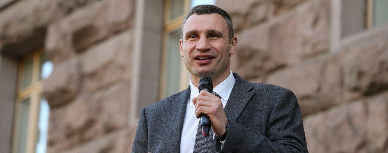 Виталий Кличко мечтает о защите докторской диссертации
