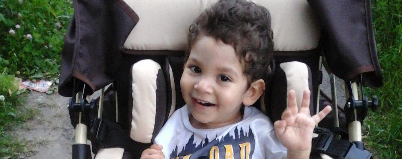 Вы можете улучшить жизнь 3-летнего Мохамеда