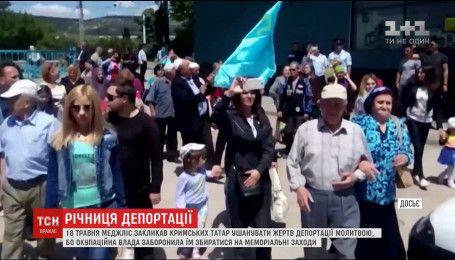 Окупаційна влада Криму знову заборонила татарам збиратись на меморіальні заходи