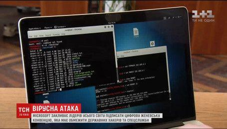 Кремль обвиняет Пентагон в заражении тысяч компьютеров вирусом-шантажистом