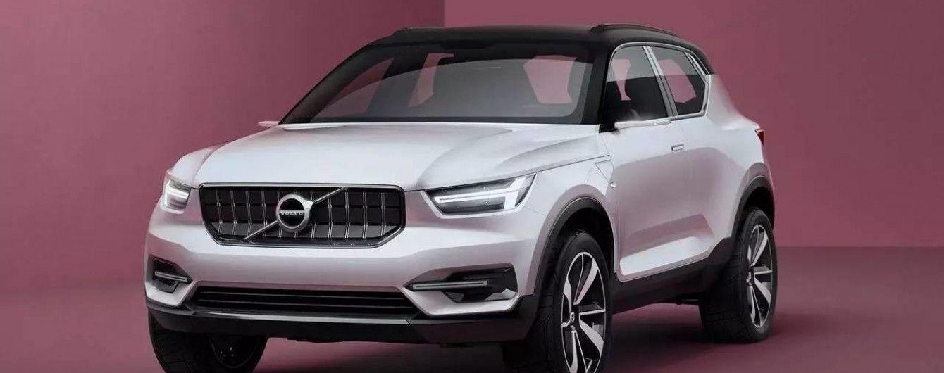 Volvo может выпустить компактный кроссовер