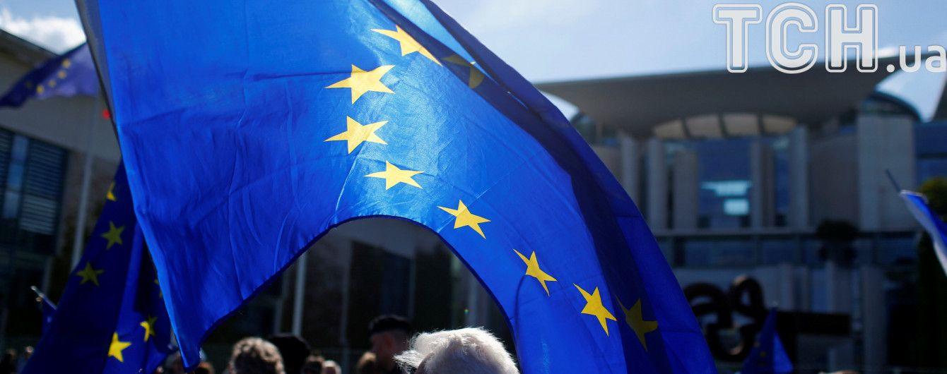 Полная версия исторического подписания безвиза Украины с ЕС. Спецпроект Радио Свобода и ТСН.ua