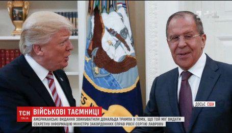 Трамп похвастался перед российским министром секретами об исламских террористах