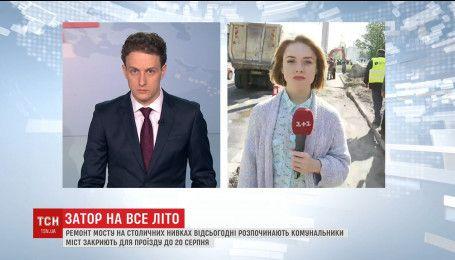 Проспект Победы в Киеве может остановиться в огромном заторе до конца лета