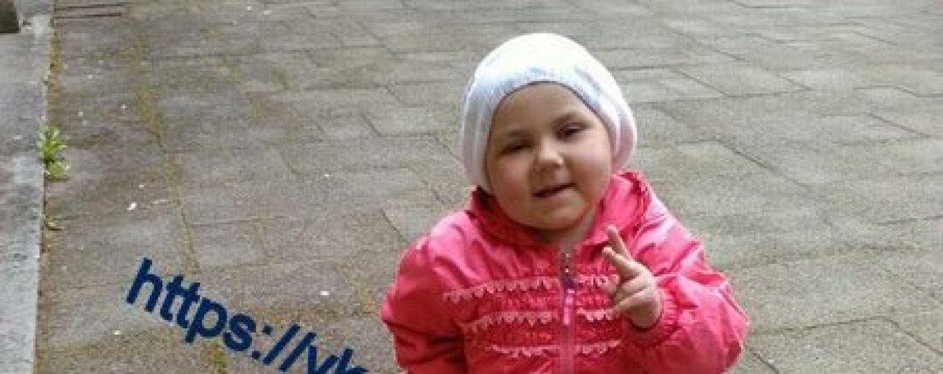 Спасите жизнь 5-летней Яны