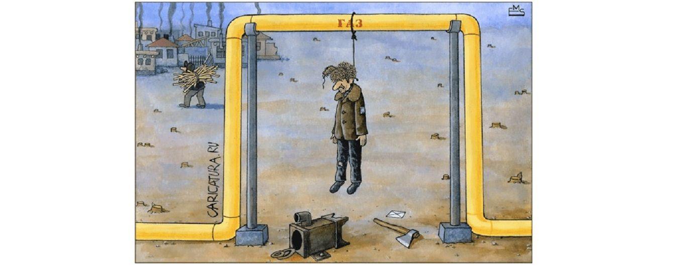 Промышленным предприятиям продолжают отключать природный газ. Кто объявил войну?