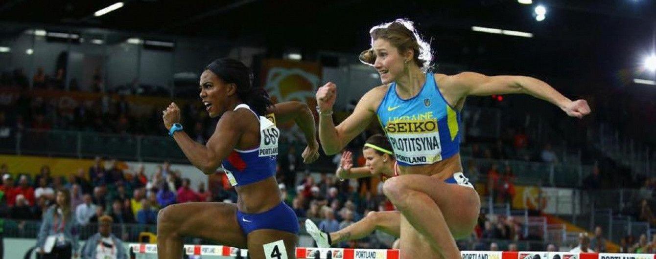 """Українка здобула """"золото"""" з бігу на 100 метрів із бар'єрами на турнірі у Франції"""