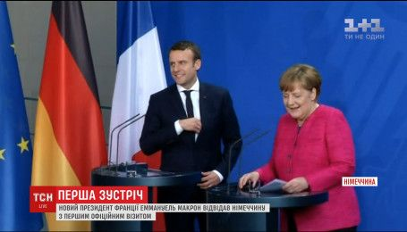 Руководители Франции и Германии планируют реформировать Европейский Союз
