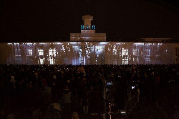 В Киеве прошел международный фестиваль света и медиа-искусства Kyiv Lights Festival
