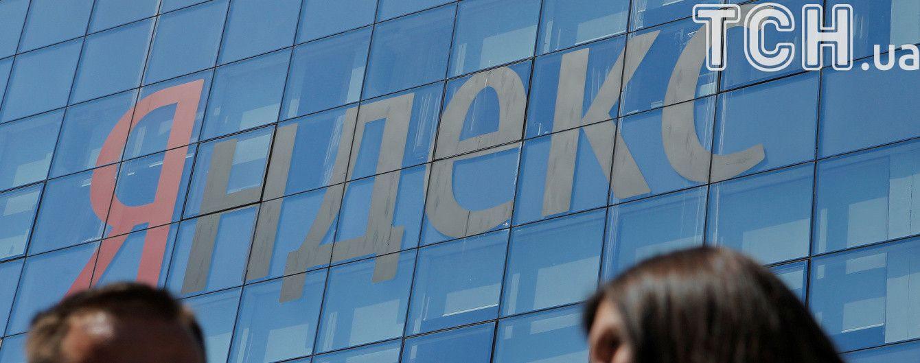 """У """"Яндекс-Україна"""" відреагували на блокування сервісу"""