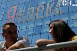 """""""Яндекс.Україна"""" повідомив про повне блокування рахунків"""