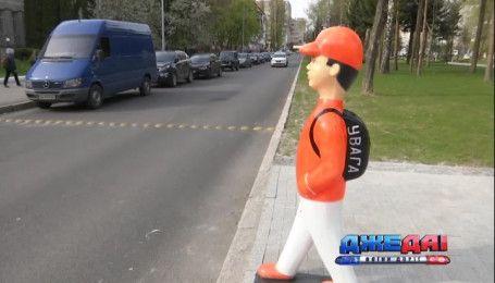Креатив от винницких коммунальщиков и какие новые дорожные знаки появятся во Львове