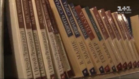 В Україну незаконно привозять російські книги