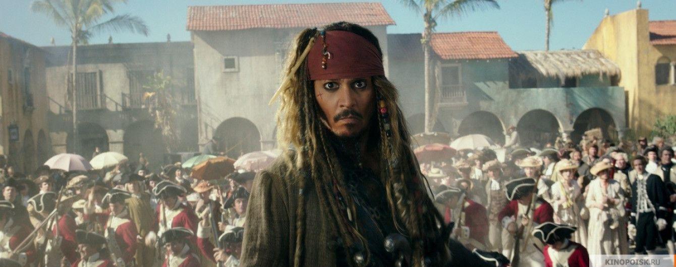 """Хакеры украли новую часть """"Пиратов Карибского моря"""" и обещают опубликовать в Сети – СМИ"""