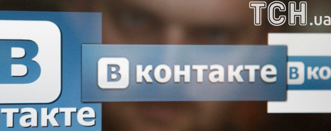 Ісус на турніку: у РФ чоловіка оштрафували за репост карикатури ВКонтакте