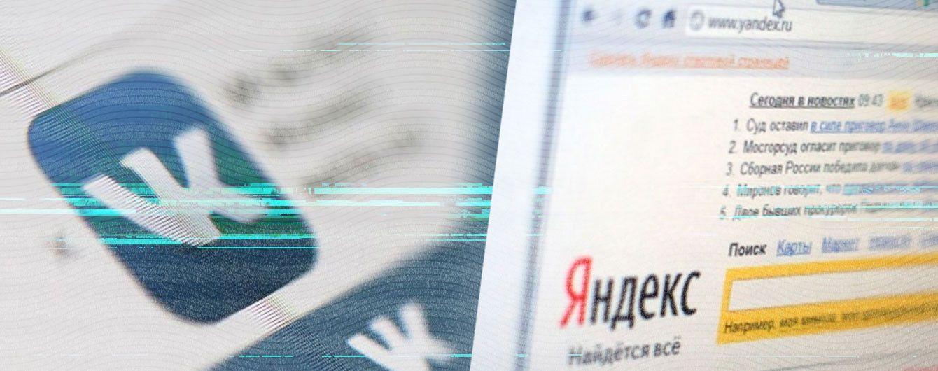 Блокировка российских сайтов: день первый
