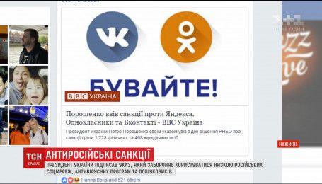 Украинские звезды шоу-бизнеса жалуются на потерю аудитории из-за закрытия российских соцсетей