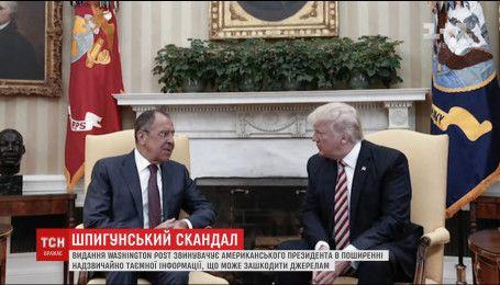 Трампа обвиняют в распространении важной информации России