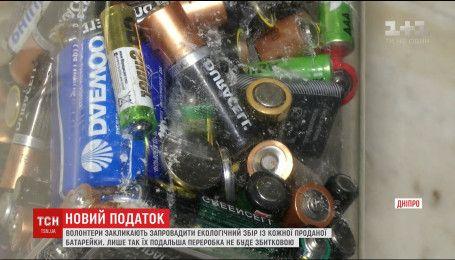 Дніпровські волонтери влаштували оголену фотосесію, аби захистити ґрунт та воду