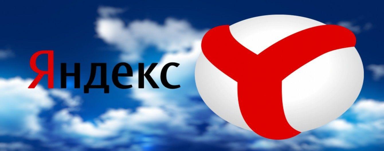 Что умеет обновленный Яндекс Браузер?