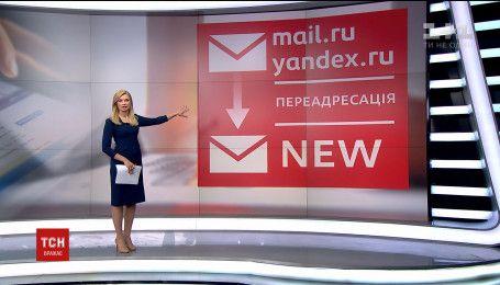 ТСН составила список советов по сохранению своих данных, находящихся на российских ресурсах
