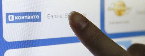 #ПутинКрут: ВКонтакте для підтримки президента РФ використовували акаунти людей, які померли