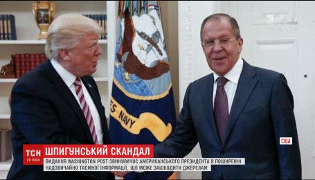 В США авторитетное издание утверждает, что Трамп сливает России чрезвычайно важную информацию