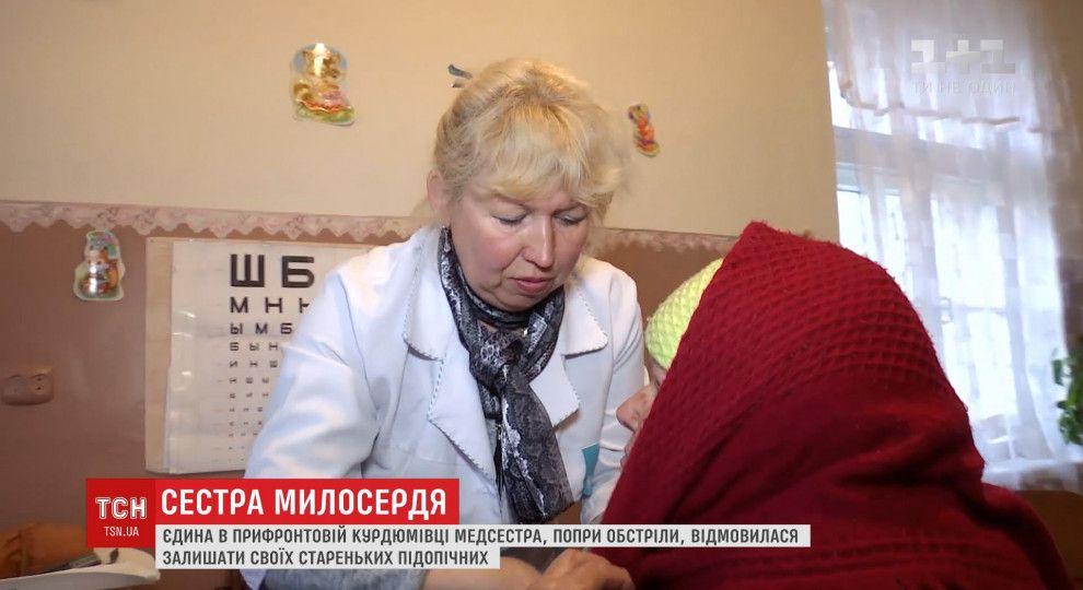 Видео стареньких женщин