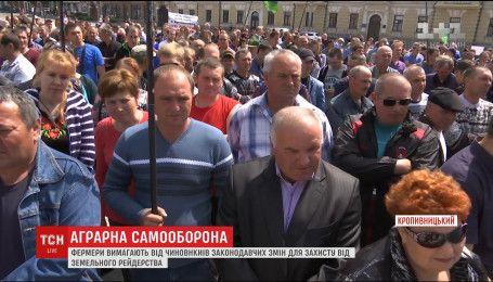 На Кіровоградщині фермери збираються створити самооборону для захисту від рейдерів