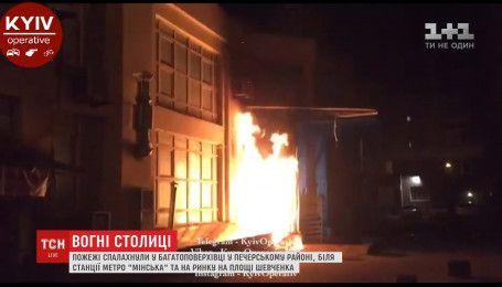 Три пожежі вночі майже одночасно спалахнули у столиці