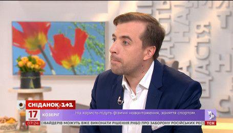 Ведущий эксперт Украинской ассоциации маркетинга прокомментировал блокировку соцсетей