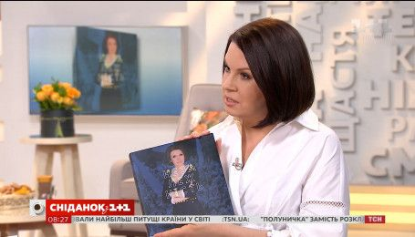 "Алла Мазур презентовала книгу ""Независимость глазами ТСН"""