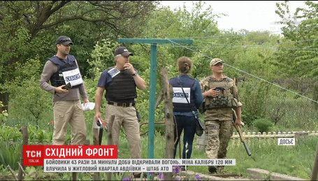 Міна 120-го калібру влучила у житловий квартал Авдіївки