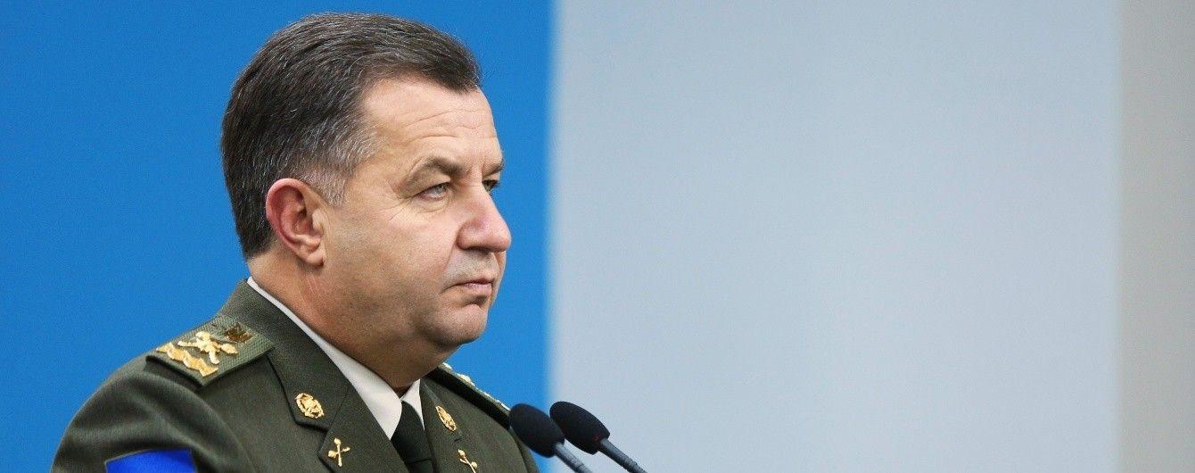 Полторак анонсировал важные решения для возвращения оккупированных Крыма и Донбасса